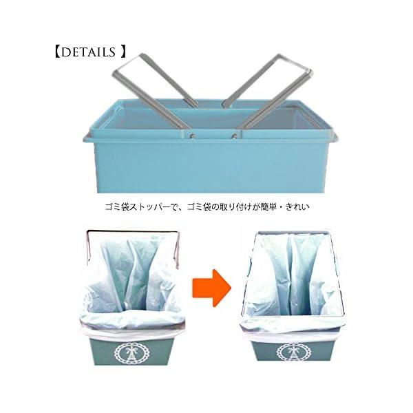 平和工業 ゴミ箱 スライドペール 20L 日本...の紹介画像4