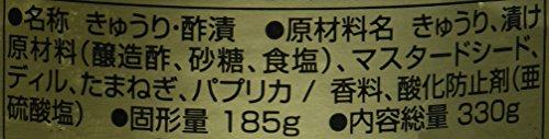 キューネ ガーキンス 瓶 370ml