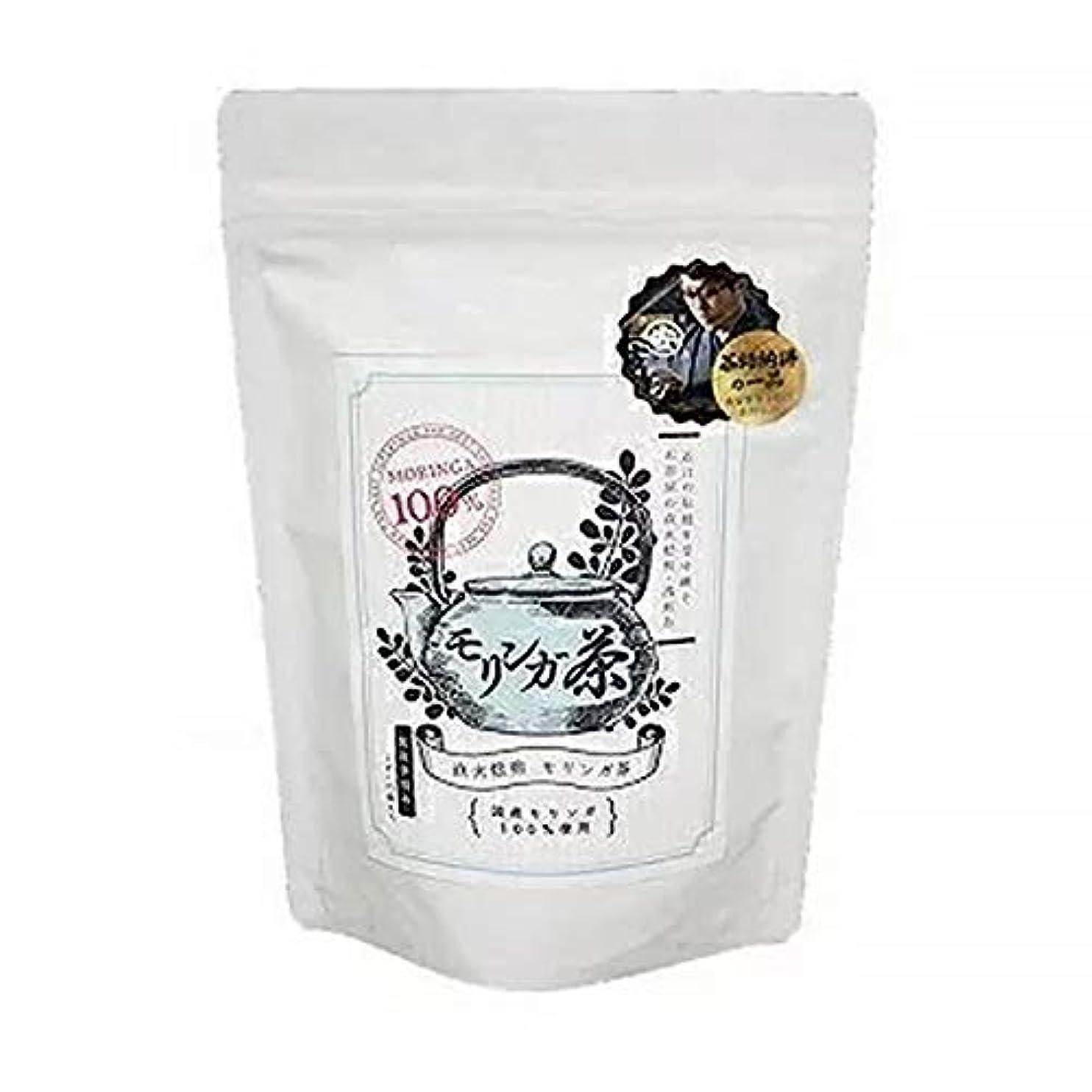 ハブフロンティア注ぎます【日本製】直火焙煎 モリンガ茶 MRG003 30袋入国産 モリンガ使用 直火焙煎 水出しOK ティーパッグタイプ 美容 健康 お茶 ビューティーワールド