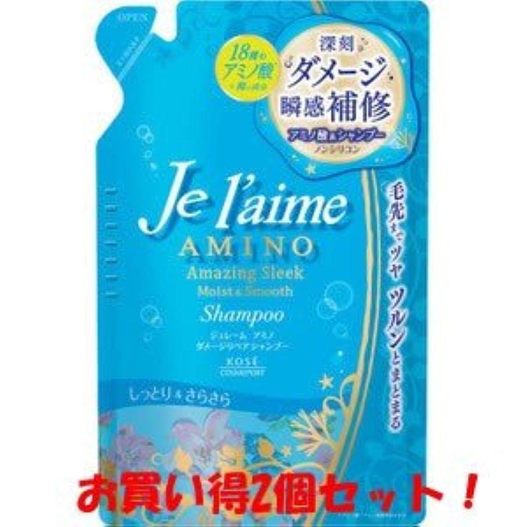 ずんぐりした形成負荷(コーセー)ジュレーム アミノ ダメージリペア シャンプー モイスト&スムース つめかえ用 400ml(お買い得2個セット)