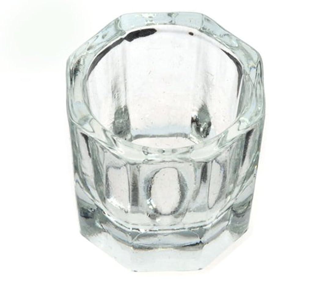 系統的ディスコソーシャルダッペンディッシュ グラスディッシュ 筆洗い ガラス容器 ジェルネイル用筆洗浄