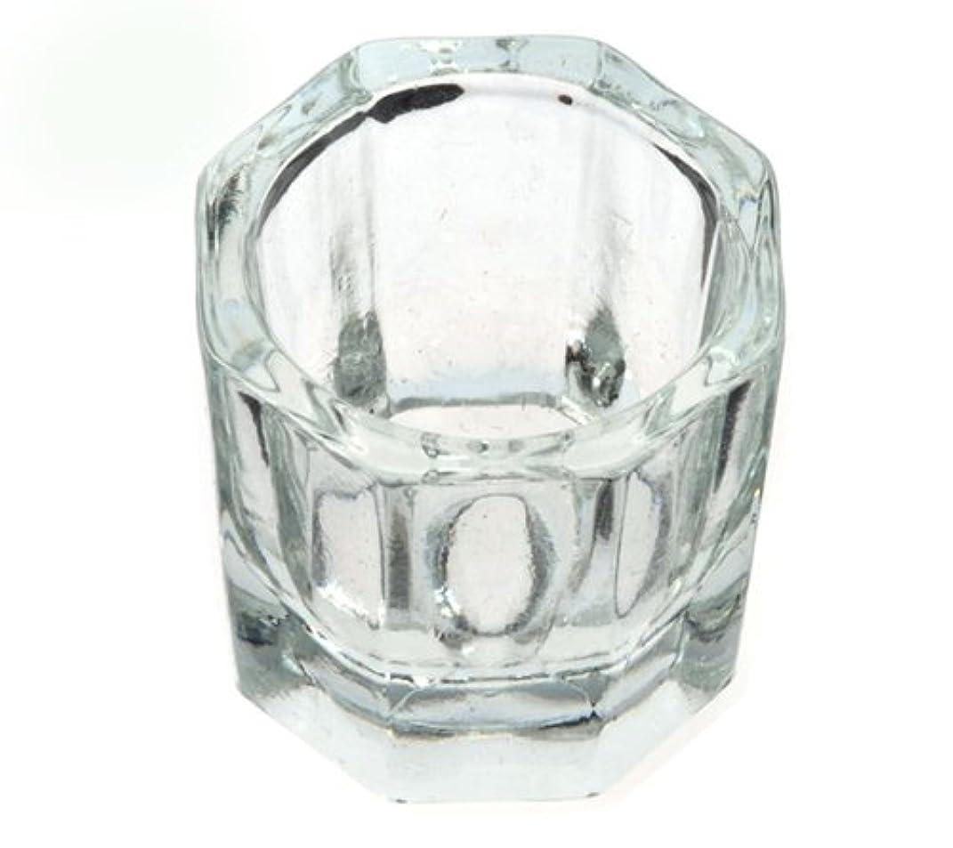 懲らしめ振動する制限ダッペンディッシュ グラスディッシュ 筆洗い ガラス容器 ジェルネイル用筆洗浄