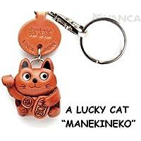 本革製 キーホルダー 招き猫 VANCA CRAFT (日本製 職人の手作り)