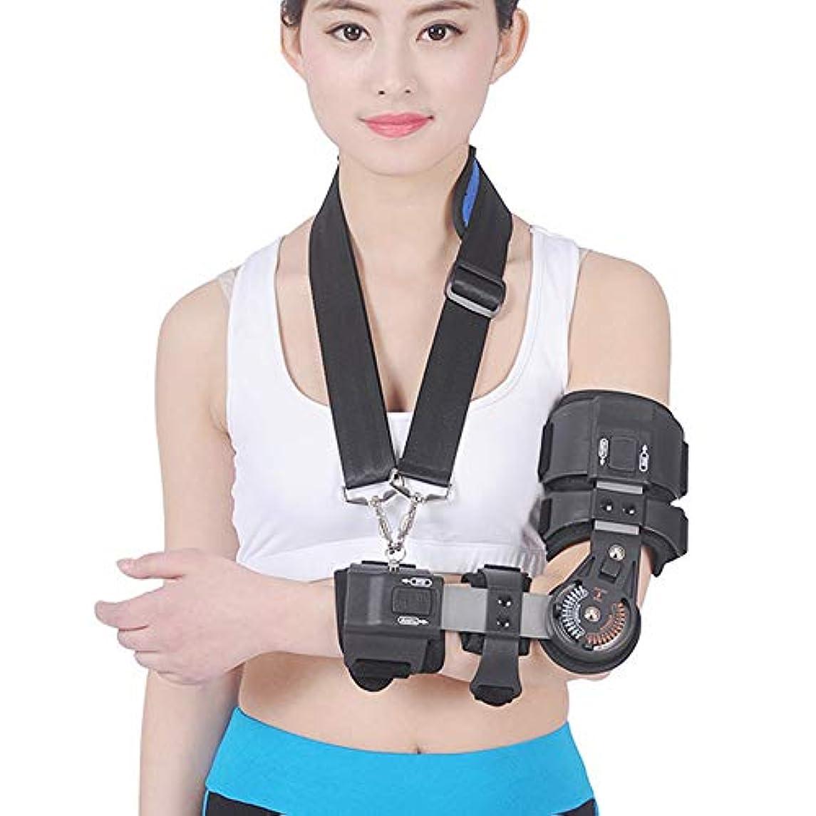肘関節肘関節サポート - 肘関節固定具|尺骨神経圧迫、過伸展肘関節予防および術後腕固定具の痛みの副木治療,left
