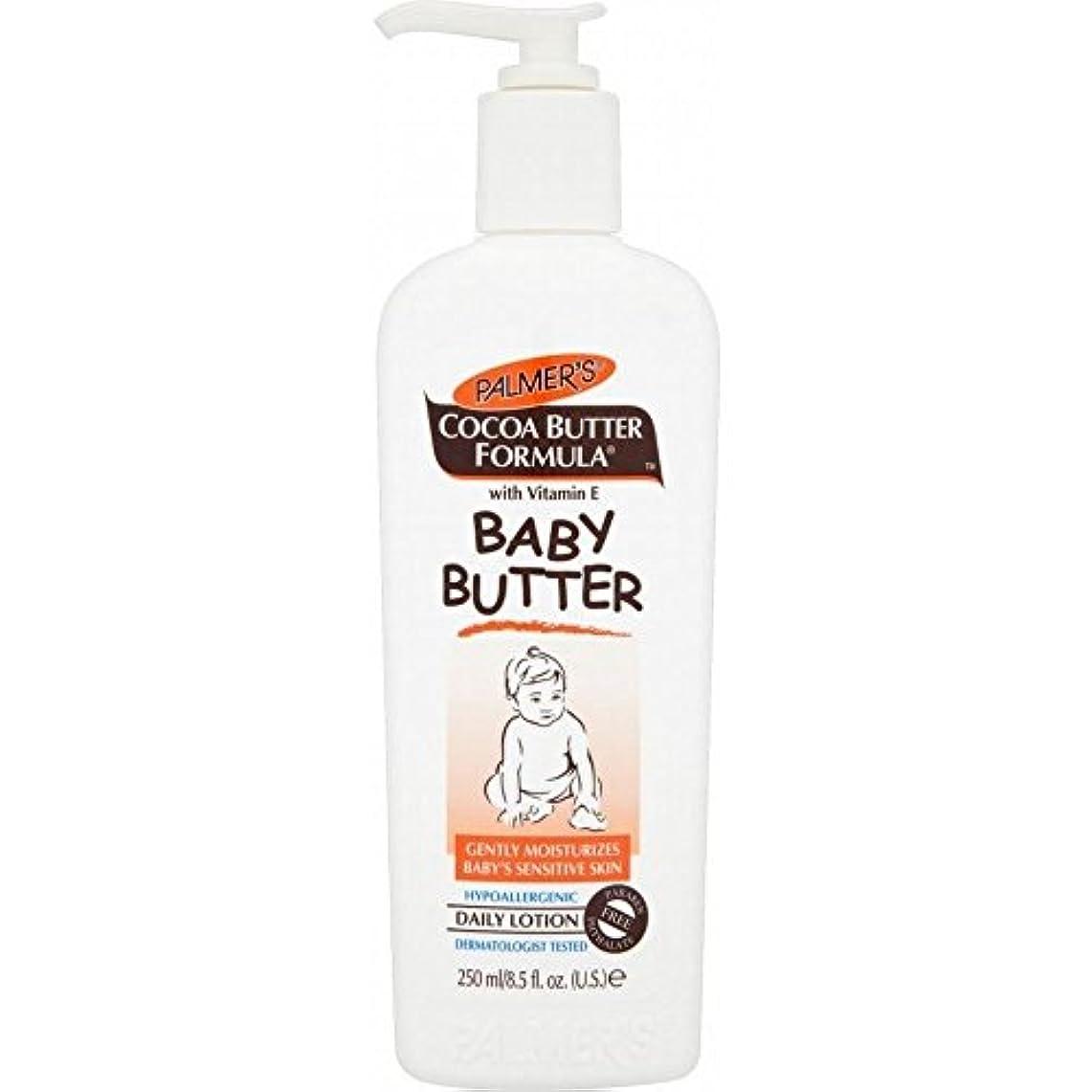 エミュレーション銛荒らす[Palmer's] パーマーのカカオバター式のベビーバターマッサージローション(250ミリリットル) - Palmer's Cocoa Butter Formula Baby Butter Massage Lotion...
