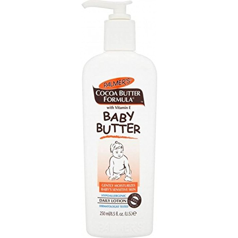 [Palmer's] パーマーのカカオバター式のベビーバターマッサージローション(250ミリリットル) - Palmer's Cocoa Butter Formula Baby Butter Massage Lotion...