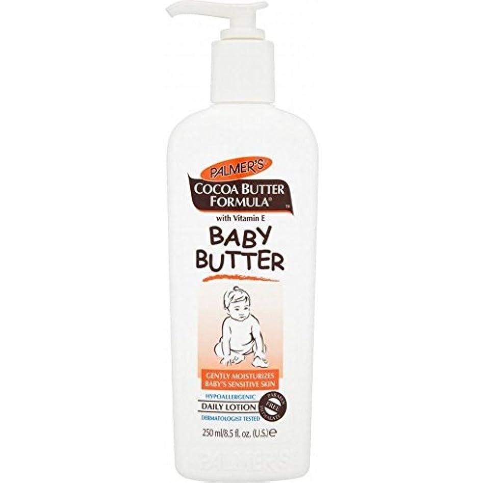 自然クラックポットゴシップ[Palmer's] パーマーのカカオバター式のベビーバターマッサージローション(250ミリリットル) - Palmer's Cocoa Butter Formula Baby Butter Massage Lotion...