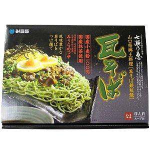 .みうら製麺 七瀬乃恵 瓦そば 100g×4入〔つゆ付き〕〔化粧箱〕