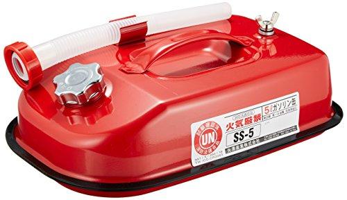 YAZAWA (矢澤産業) ガソリン携行缶 横型タイプ [ 5L ] 消防法適合品 SS5