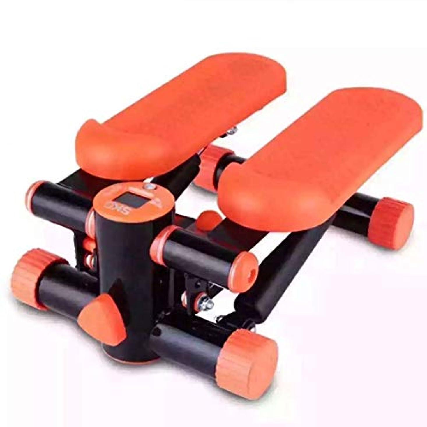 広げる直感有益な1デュアルエクササイズステッパーステッパー有酸素運動ステッパー2 - ペダルマシン