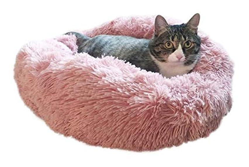 液化する精神メルボルン猫 家 猫のための家づくり ぬいぐるみペットベッドソファラウンドドーナツ猫ネスティング洞窟犬のベッドハウスソフト心地よいベッドノンスリップボトム 猫の家 シュンチャン (Color : Pink, Size : XS)