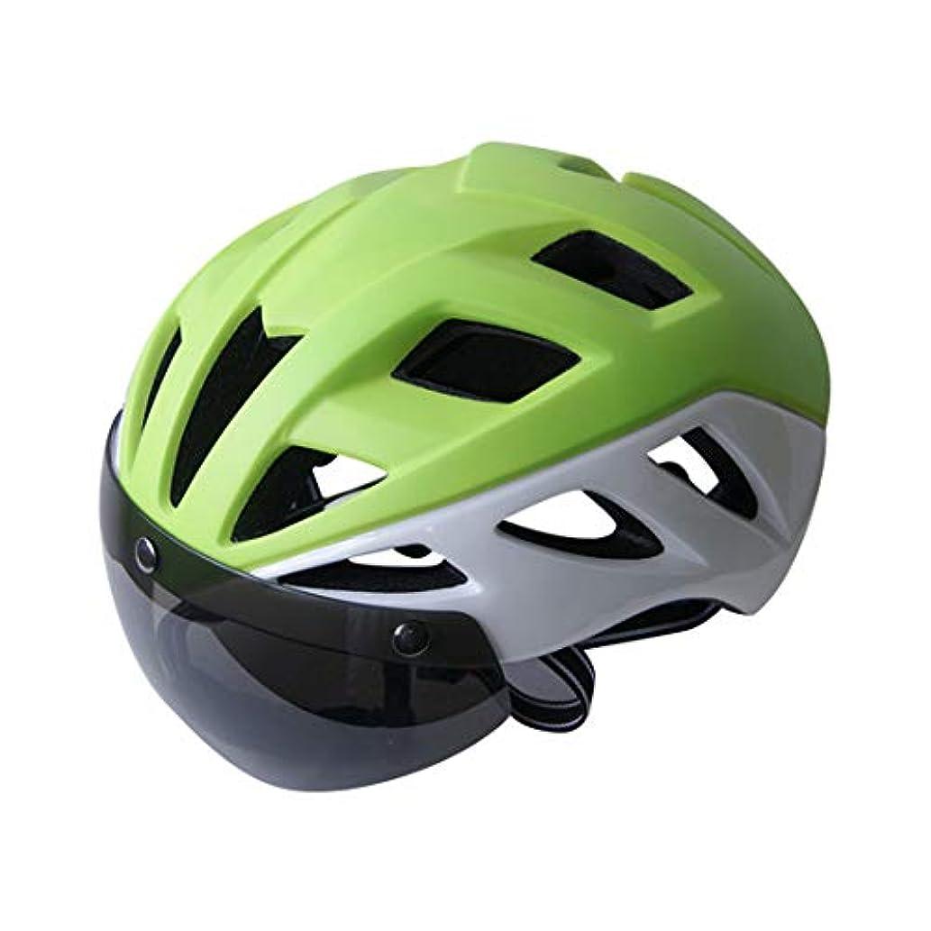 毎週最初はいうCAFUTY 自転車乗りヘルメット、自転車安全ヘルメット、屋外サイクリング愛好家に適しています。 (サイズ : L)