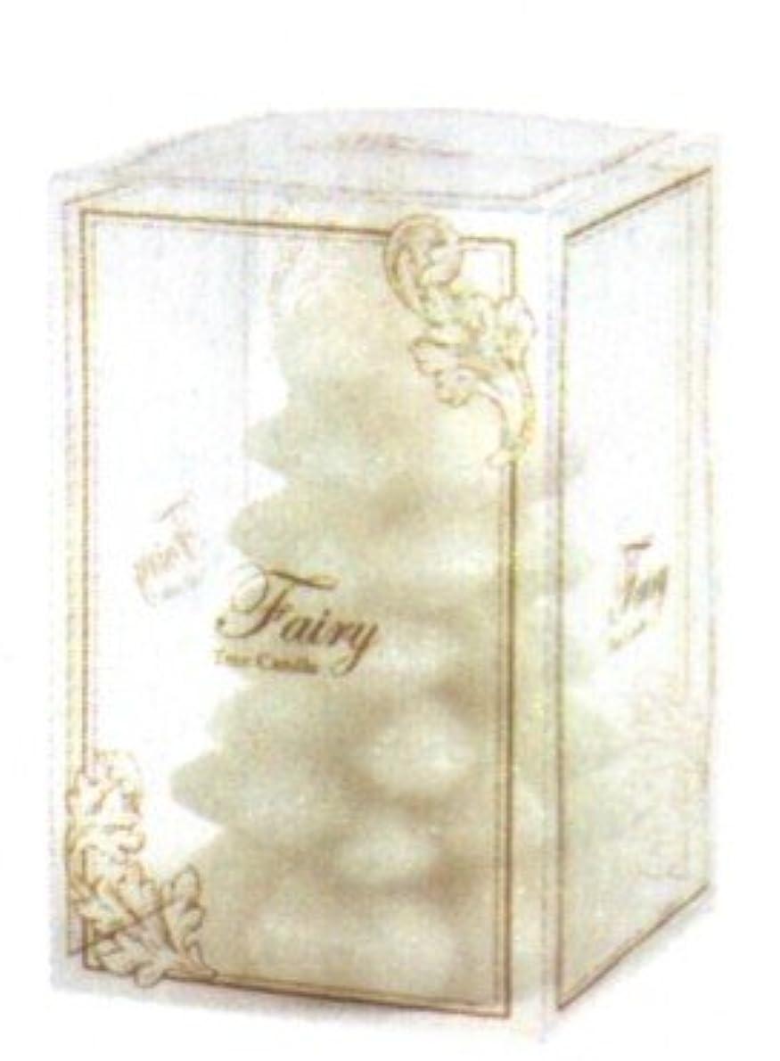 花束二十偽物フェアリーツリーM 「 ホワイト 」
