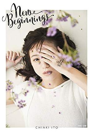 伊藤千晃ミュージックフォトブック『New Beginnings』