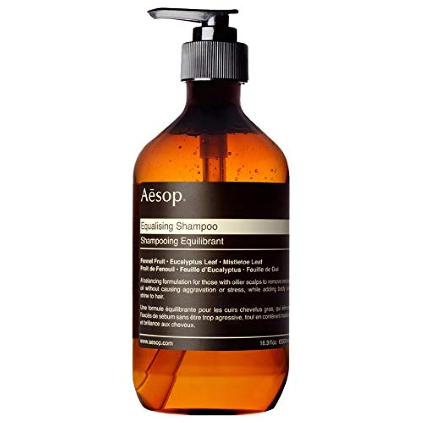 ハンディ成功するマニュアル[Aesop ] イソップイコライジングシャンプー500ミリリットル - Aesop Equalising Shampoo 500ml [並行輸入品]
