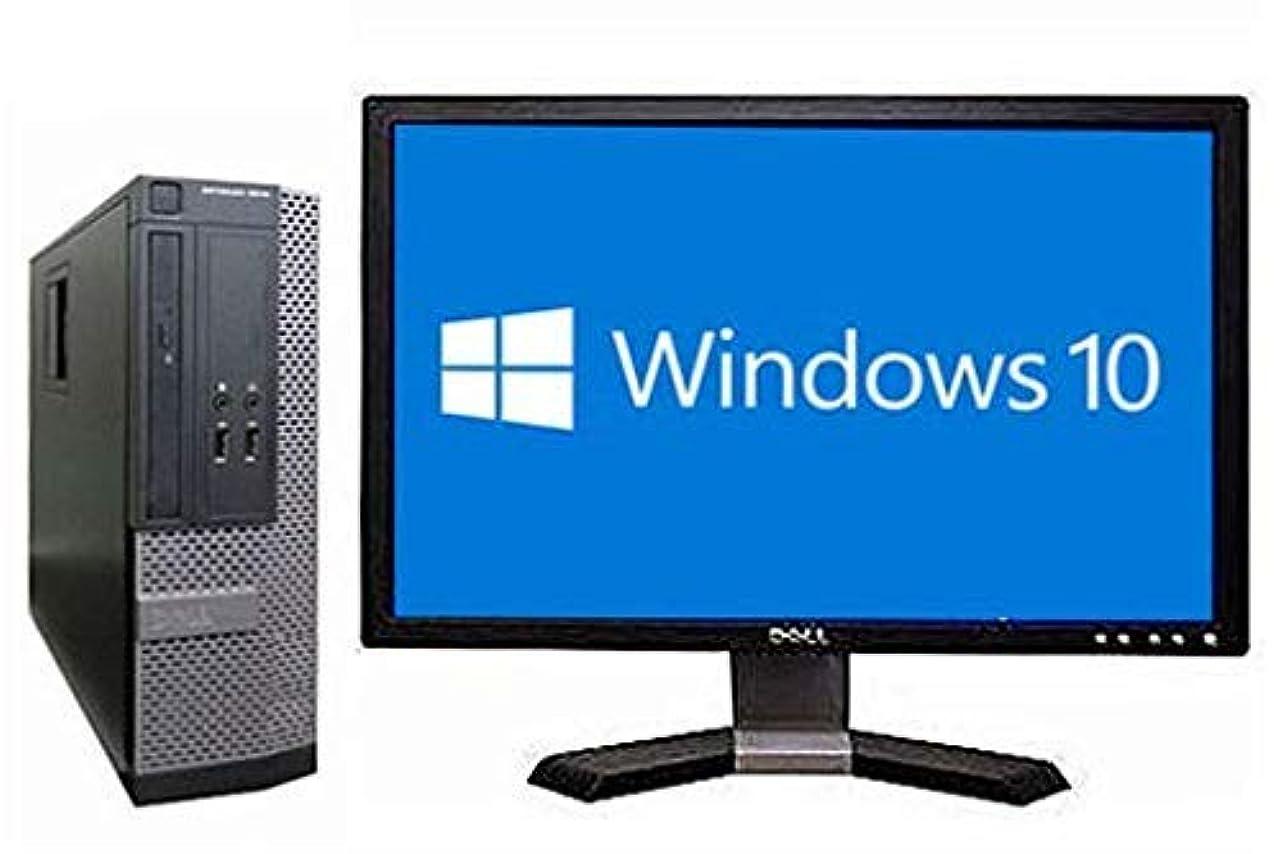 リンク中傷聖書中古 DELL デスクトップパソコン OPTIPLEX 3010 SFF 液晶セット Windows10 64bit搭載 HDMI端子搭載 Core i3-3220搭載 メモリー4GB搭載 HDD500GB搭載