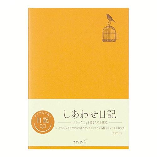 ミドリ 日記 しあわせ 12850006 -