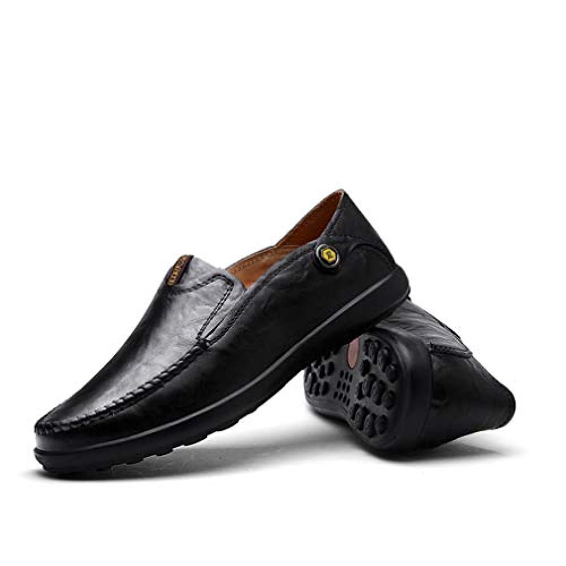 追加パラダイス急襲大きなサイズ メンズ コインローファー 靴 レザー ドライビングシューズ 短靴 革靴 カジュアル 革 スリッポン シューズ ビジネス シューズ ラウンドトゥ フラット ローカット 紳士靴 歩くやすい 軽量 通気 28cm