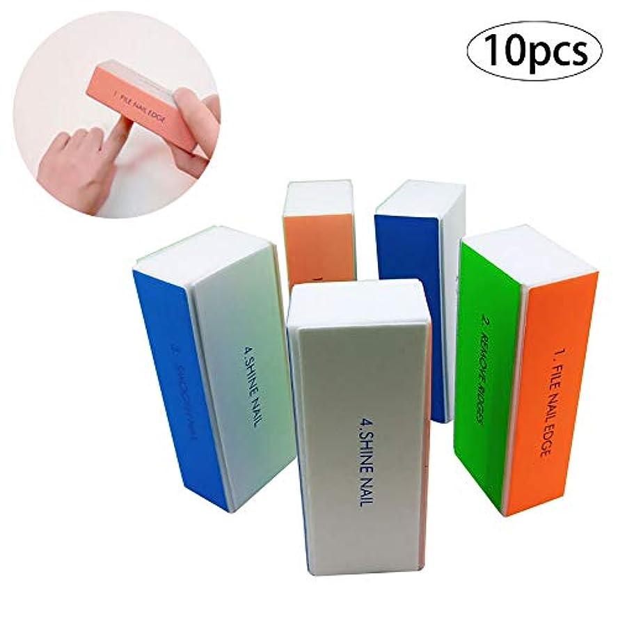 フライト完璧ファンプロのサロンや家庭用10PCSプロフェッショナルネイルキット4ウェイネイルバッファブロックファイルマニキュアマニキュア製品