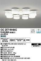 ODELIC オーデリック LEDシャンデリア 8灯 〜10畳 調光 調光器別売 昼白色 OC257014NC