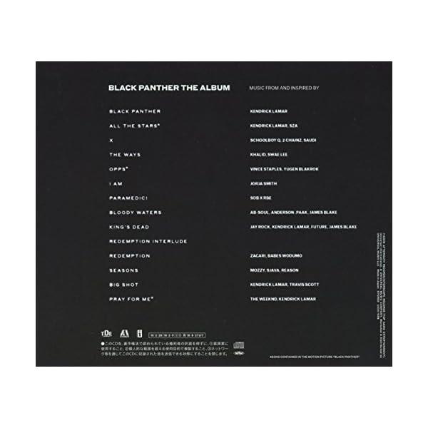 ブラックパンサー・ザ・アルバムの紹介画像2
