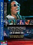 スティーヴィー・ワンダー ライヴ・イン・ロンドン1995 / DVD