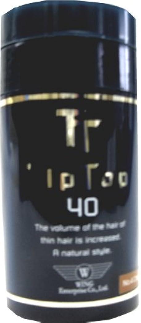 必需品フルート和らげるウイングエンタープライズ ティップトップ 40 No.2 ダークブラウン 40g