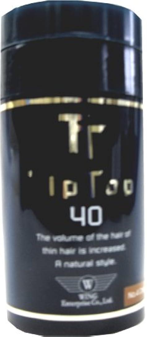 恐怖症願う冗談でウイングエンタープライズ ティップトップ 40 No.5 ダークグレー 40g