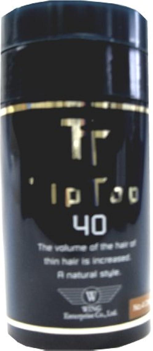 壁勇敢なコントローラウイングエンタープライズ ティップトップ 40 No.9 ナチュラルブラック 40g