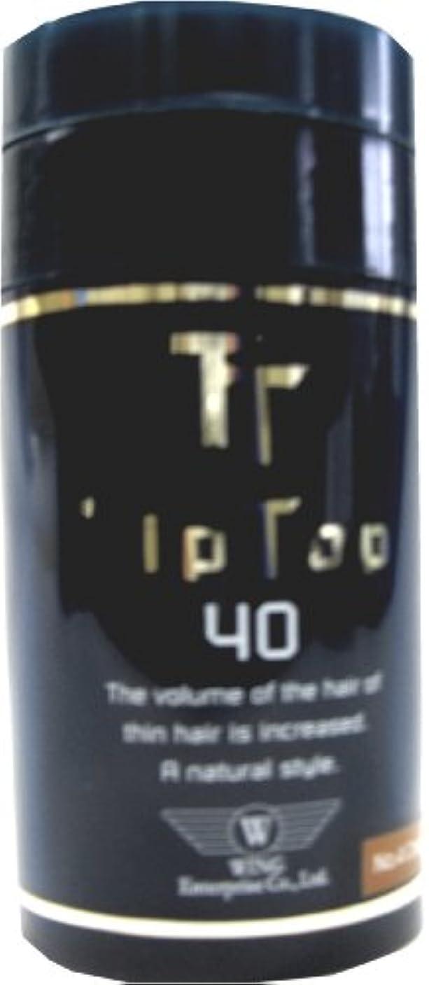 偏心無数の電信ウイングエンタープライズ ティップトップ 40 No.9 ナチュラルブラック 40g
