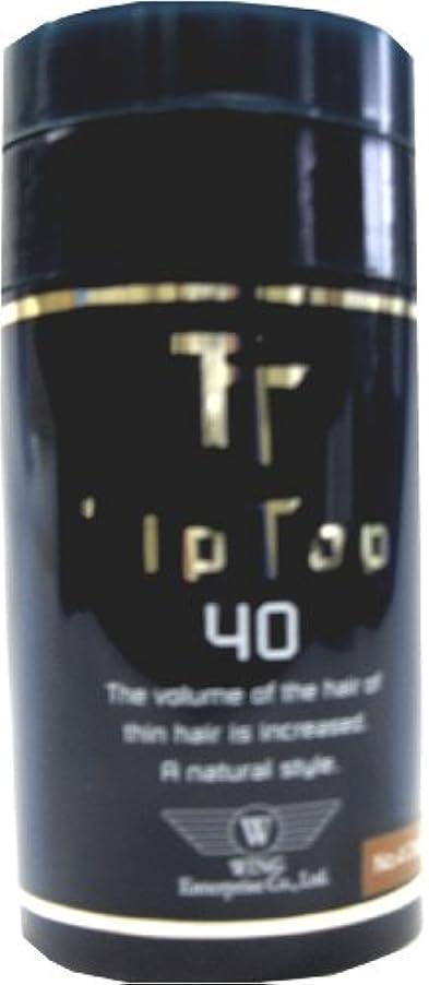 リム戦う穀物ウイングエンタープライズ ティップトップ 40 No.4 オレンジブラウン 40g