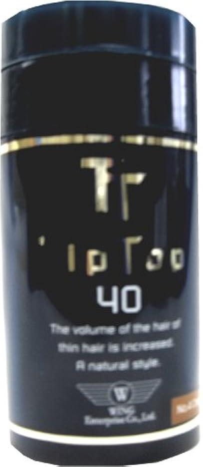 望ましいスーパー検査官ウイングエンタープライズ ティップトップ 40 No.9 ナチュラルブラック 40g