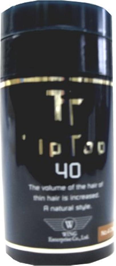 色エゴイズム愛するウイングエンタープライズ ティップトップ 40 No.6 ライトグレー 40g