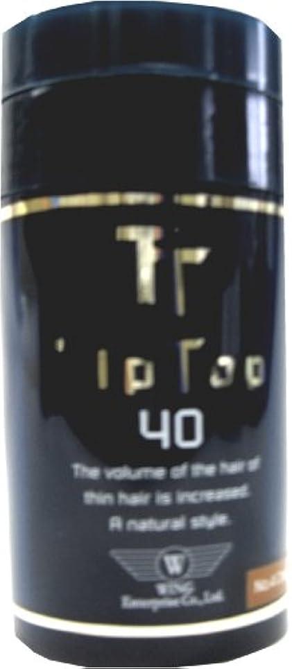 清める意気揚々付属品ウイングエンタープライズ ティップトップ 40 No.3 ライトブラウン 40g