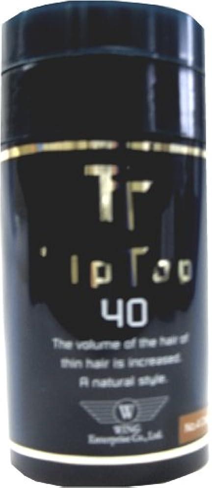 ユニークな逃れるラベルウイングエンタープライズ ティップトップ 40 No.6 ライトグレー 40g