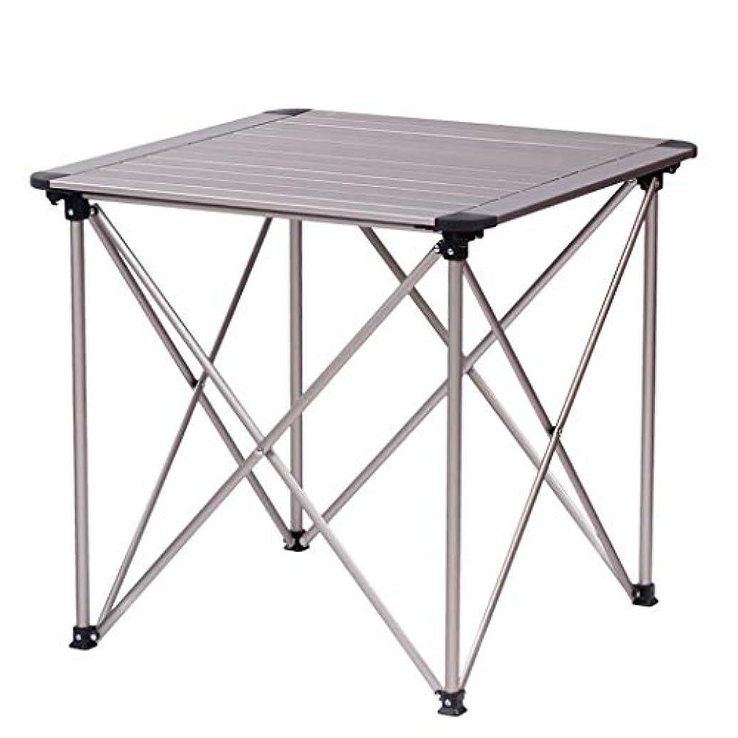 NJ 折りたたみ式テーブル- アルミ折りたたみテーブル、屋外自転車ポータブルキャンプテーブルのピクニックテーブル (色 : シルバー しるば゜, サイズ さいず : 50x50x48cm)