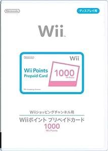 ニンテンドーポイントプリペイドカード 1000