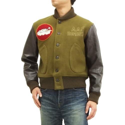 (トイズマッコイ)TOYS McCOY TMJ1318 ミリタリーカデットジャケット オリーブ (42(メンズXLサイズ))