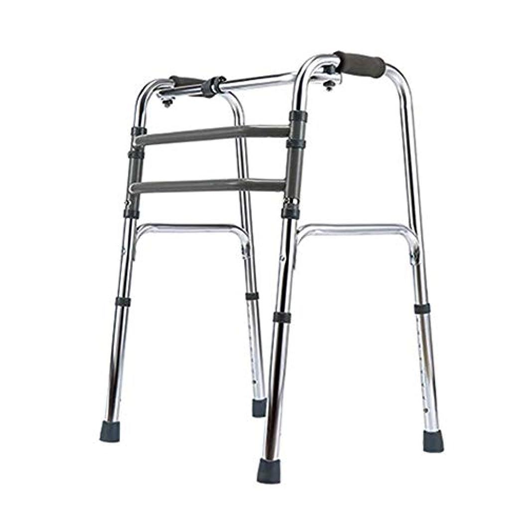 その他評論家他の日折る歩くフレーム、軽量の高さの調節可能な歩行者のアルミニウム歩くフレーム