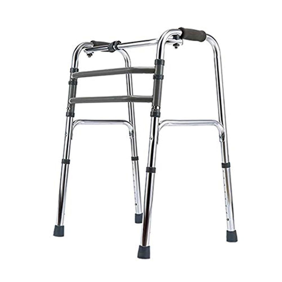 ジャーナリスト訪問バルク折る歩くフレーム、軽量の高さの調節可能な歩行者のアルミニウム歩くフレーム