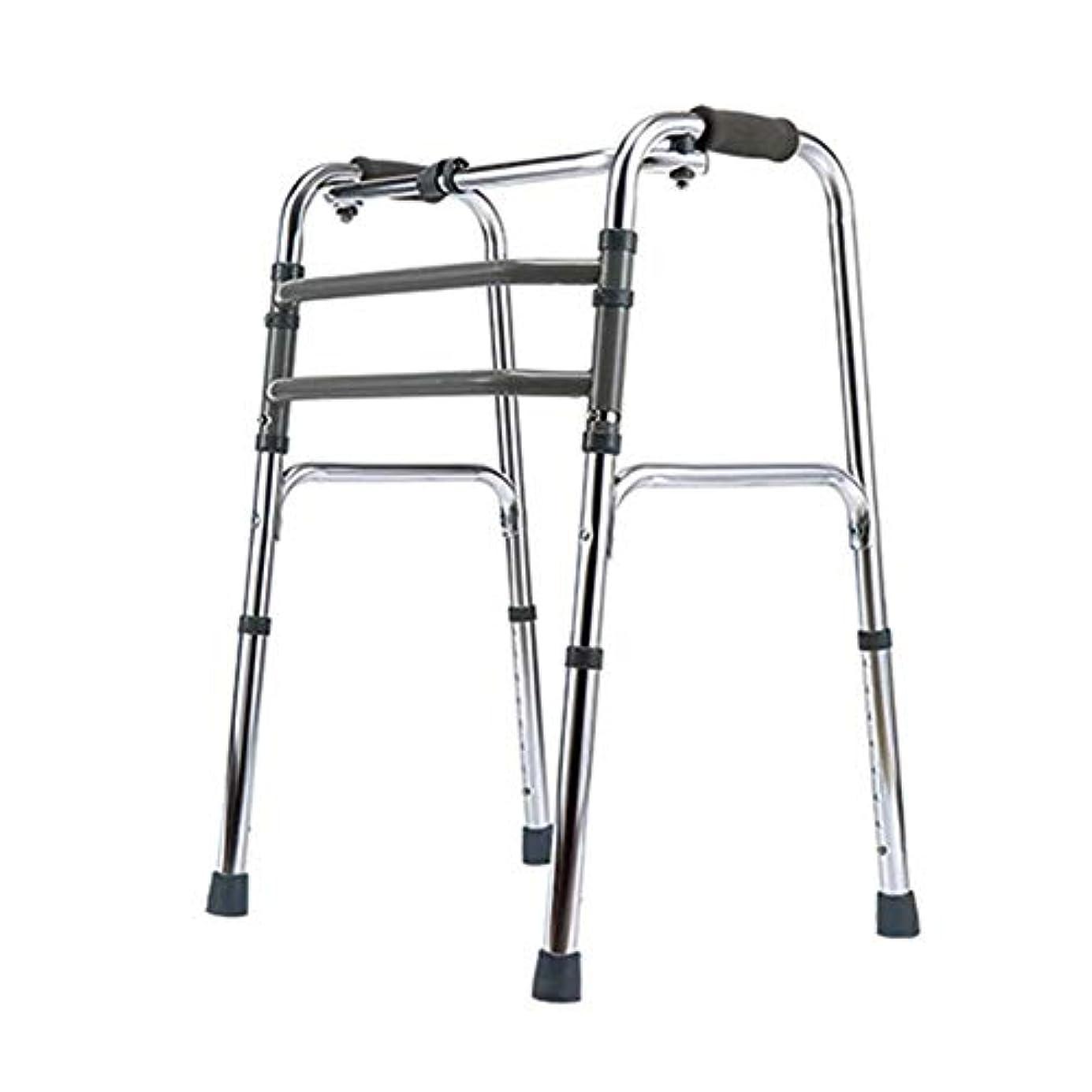 折る歩くフレーム、軽量の高さの調節可能な歩行者のアルミニウム歩くフレーム