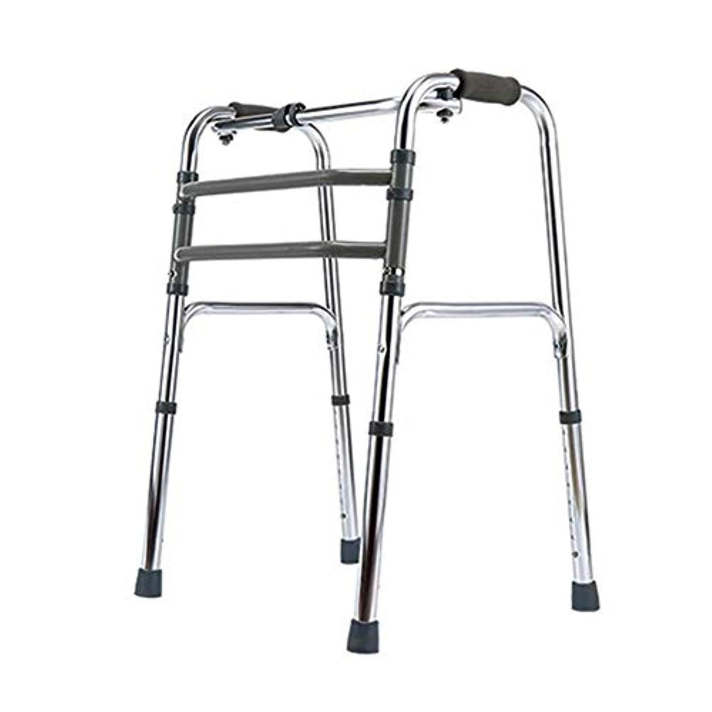 便利妊娠した動力学折る歩くフレーム、軽量の高さの調節可能な歩行者のアルミニウム歩くフレーム