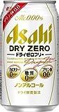 アサヒ ドライゼロフリー 350mlx72本(3ケース)【ノンアルコール ビールテイスト】
