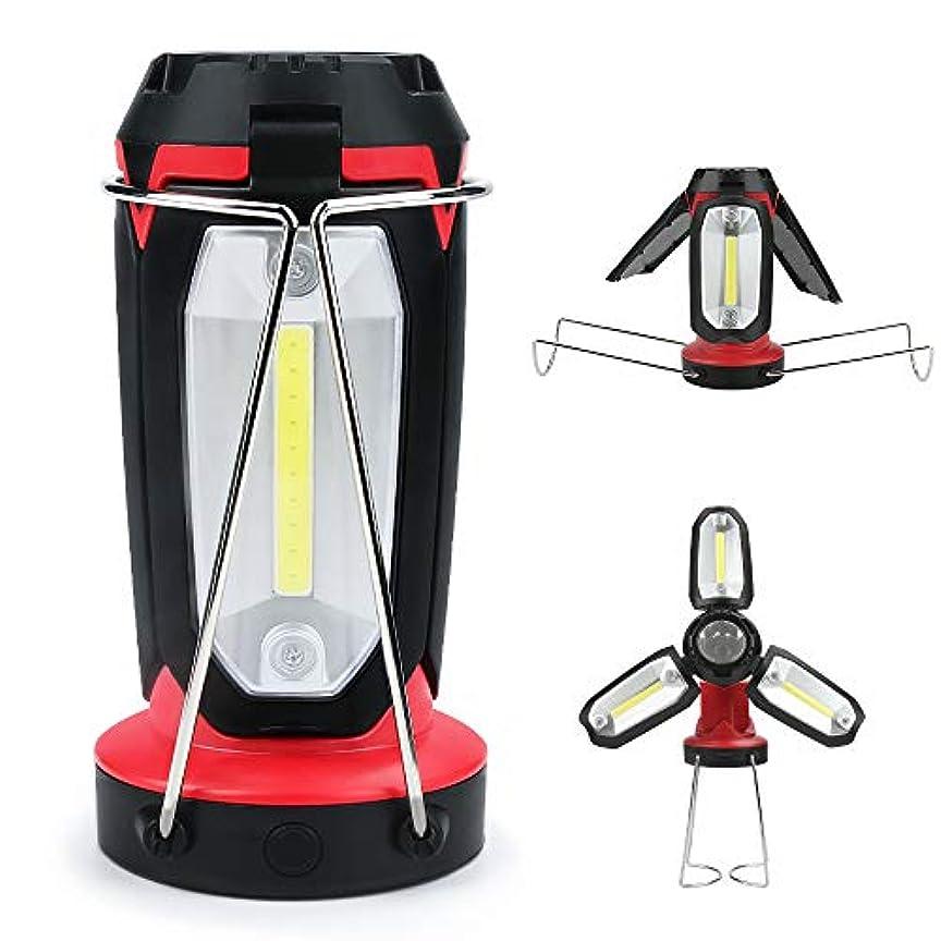 男らしい土地魅力的yideng LEDランタン 折りたたみ式 多機能ライト COB LEDキャンプランプ キャンプランタン&懐中電灯 2つモード 読書ライト付き キャンプ 登山 お釣りに不可欠のライト 充電式キャンプランタン