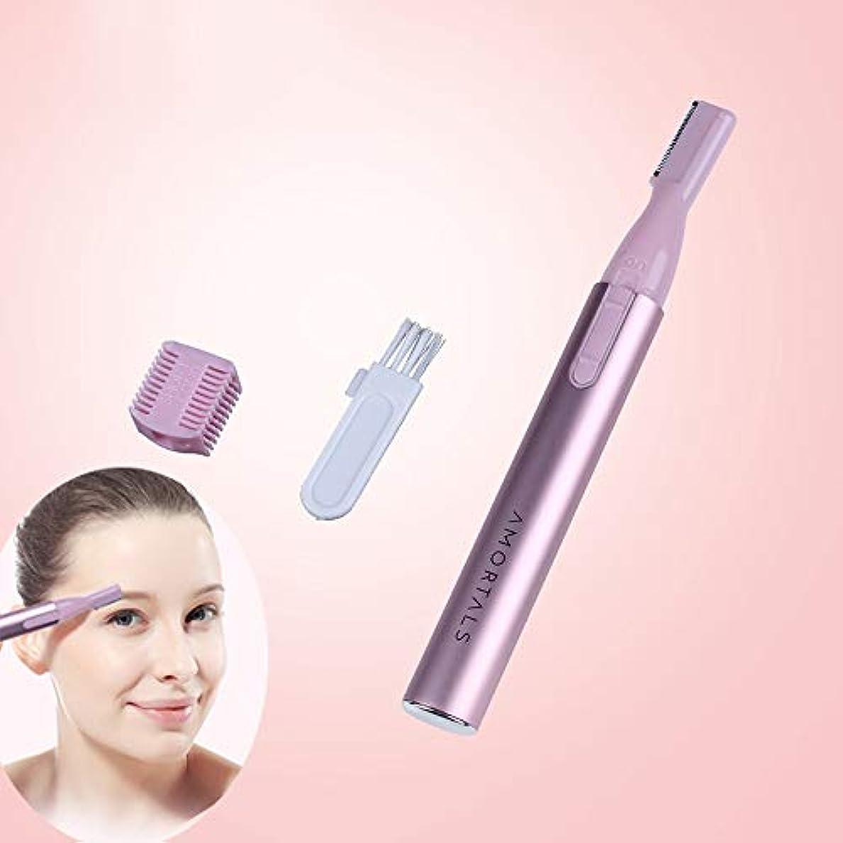 ゆるく振り向く禁止する脇の下/足/体/髪の女性の顔のトリマーのための携帯用電動眉毛トリマー、(電池式) (Color : Pink)