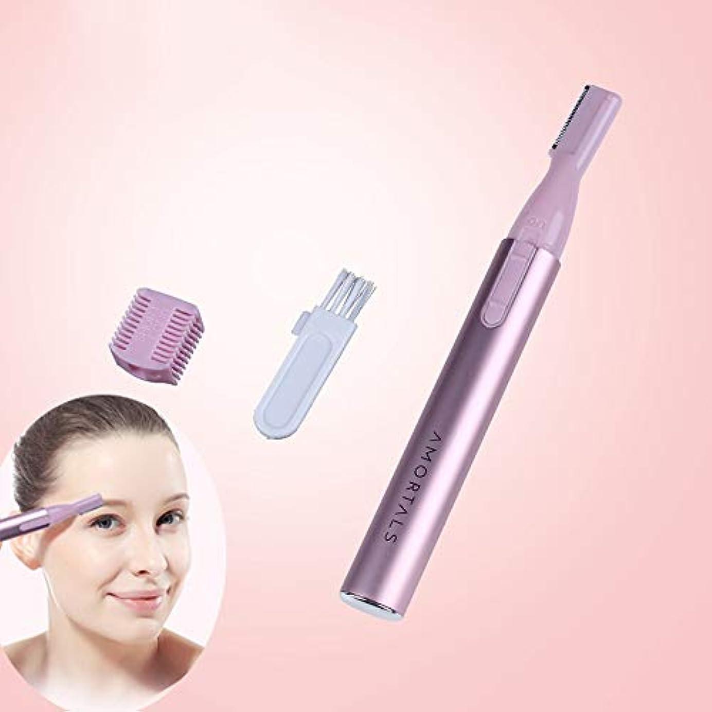 警告する運動するデモンストレーション脇の下/足/体/髪の女性の顔のトリマーのための携帯用電動眉毛トリマー、(電池式) (Color : Pink)