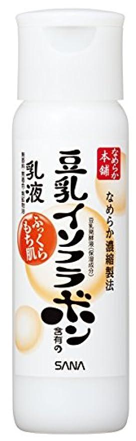 集団的排除する薄汚いサナ なめらか本舗 乳液NA
