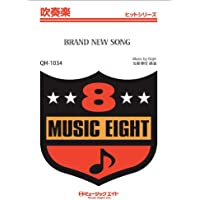 BRAND NEW SONG / KinKi Kids 吹奏楽ヒット曲 [QHー1034]