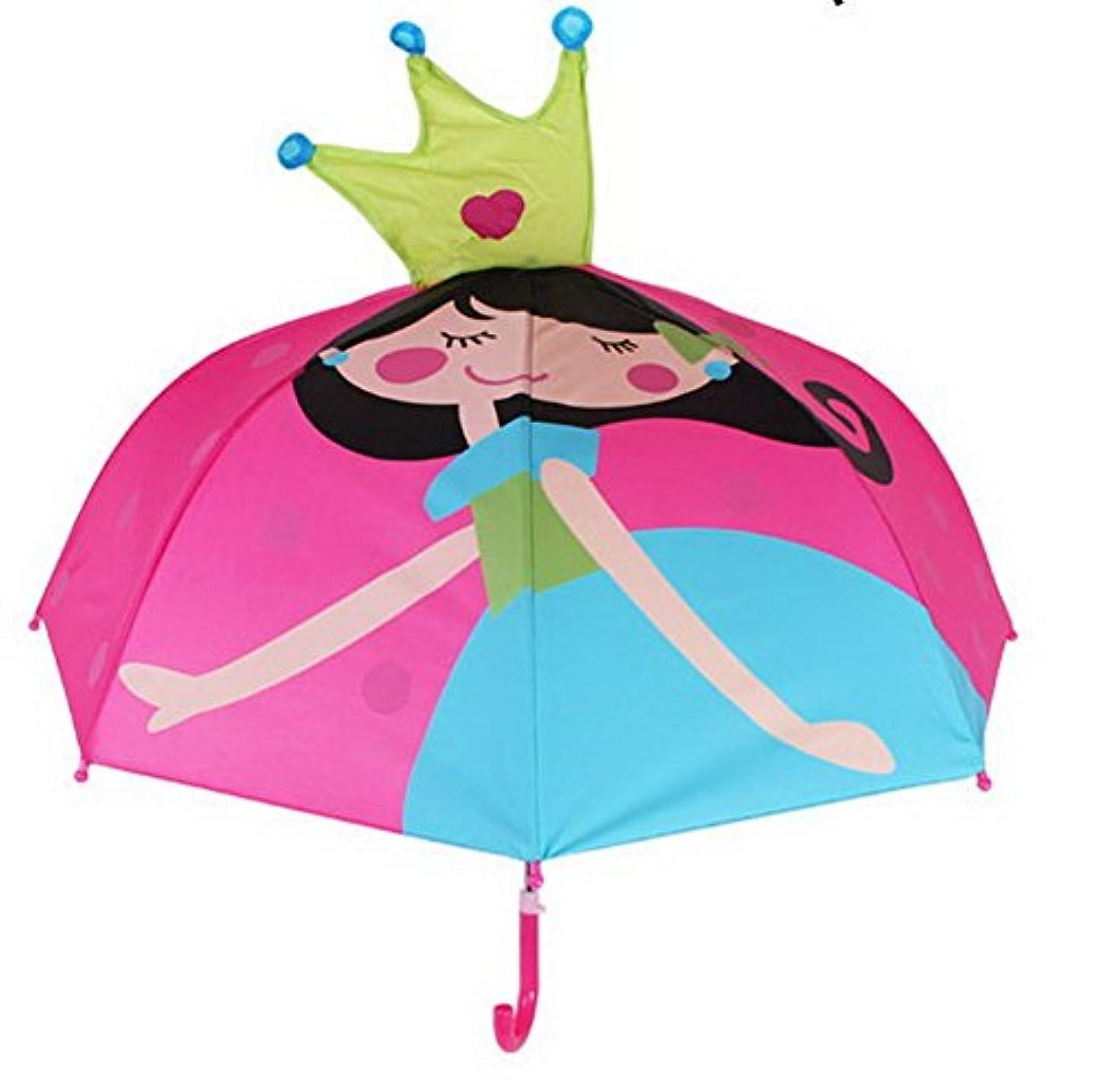 ラオス人急いで反対かわいいクリエイティブな漫画の子供の傘、クラウンと少女