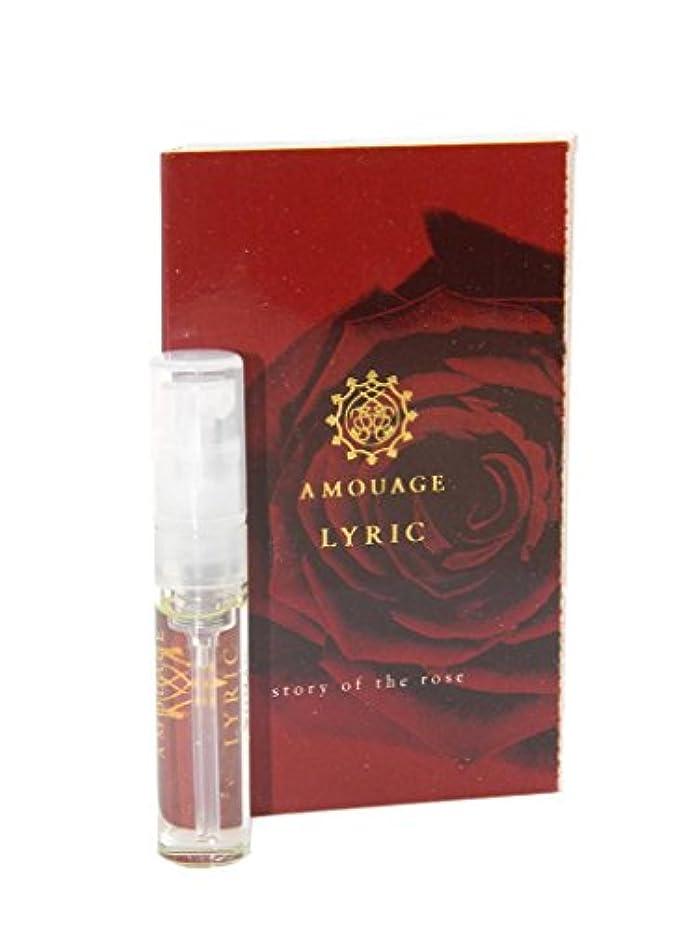 アンプモード宅配便Amouage Lyric Woman EDP Vial Sample 2ml(アムアージュ リリック ウーマン オードパルファン 2ml)[海外直商品] [並行輸入品]
